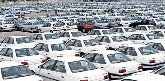 آغاز ثبت نام خودرو + جزییات و قیمت ها