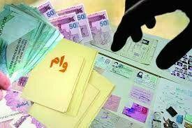 بانک ها به وعده دولت عمل نکردن و مردم را نقره داغ کردند