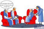 خواستگاری به سبک ازدواج اجباری¡¡