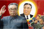 امسال در کره شمالی سال ۱۰۸هست نه ساله ۲۰۲۰ !