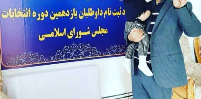 شهادت دومین شهید مدافع سلامت در تکاب#یادگار_فتاحی