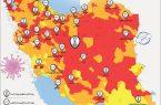 آخرین رنگبندی شهرها بر اساس میزان شیوع کرونا