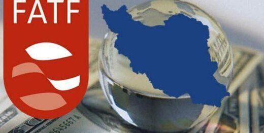 🔸آیا ایران از لیست سیاه FATF خارج خواهد شد؟