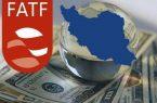 🔸افزایش هزینههای بانکی در غیاب FATF