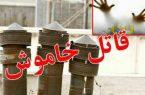 نجات ۲ شهروند از چنگال قاتل خاموش در آذرشهر