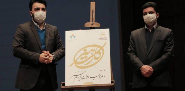 جزییات طرح حمایت صدور هنر کارت برای اصحاب فرهنگ، هنر و رسانه/ تحویل از پایان آذر