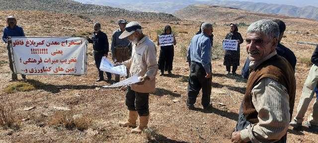 چرا صمت آذربایجان غربی به حکم دیوان عدالت اداری در معدن«فاقلو»ی تکاب تمکین نمی کند؟
