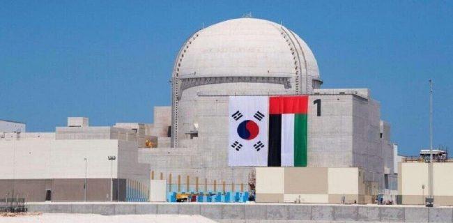 🔸 امارات متحده عربی از سوختگیری نیروگاه اتمی خود خبر داد